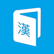 Từ điển chữ Hán