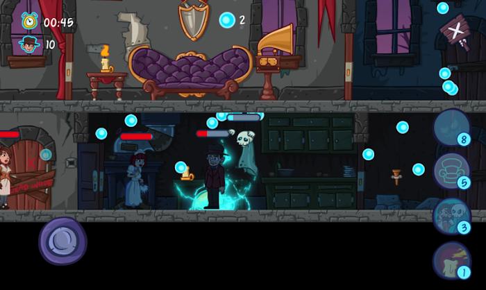 BoOooo- screenshot