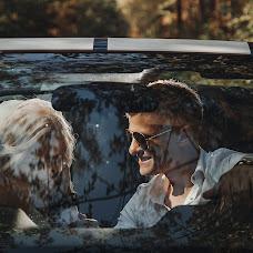 Wedding photographer Irina Ignatenya (xanthoriya). Photo of 24.09.2018