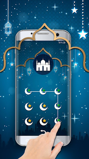 Ramadan kareem Mobile Theme 1.1.0 screenshots 4