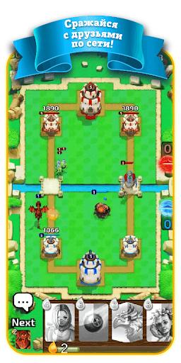 Clash Fantasy - карточная арена  screenshots 2
