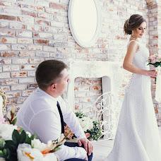 Wedding photographer Elena Mil (MillenaPhoto). Photo of 04.07.2018