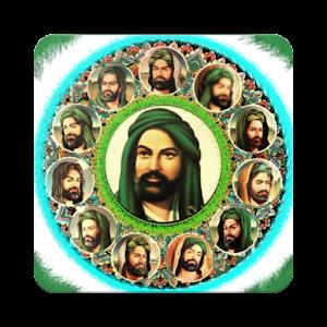 12 imams 7.8 by Muhammed bilgin logo