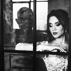 Svadobný fotograf Tolya Sarkan (sarkan). Fotografia publikovaná 21.03.2019