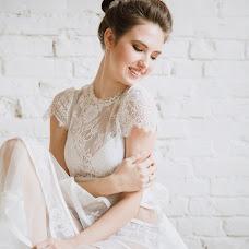Wedding photographer Katya Mackevich (Fruza88). Photo of 01.04.2016