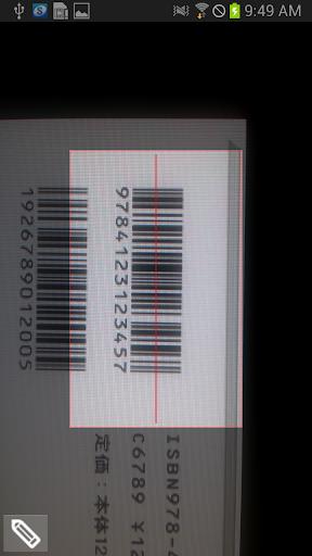 u9c24u672cu3055u3093(u4eee) 1.0.0 Windows u7528 5