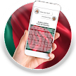Bangladesh Flag Keyboard - Elegant Themes APK
