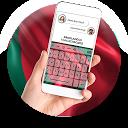 Bangladesh Flag Keyboard - Elegant Themes APK
