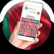 Bangladesh Flag Keyboard - Elegant Themes APK icon