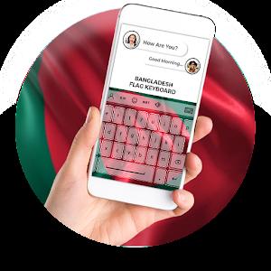 Bangladesh Flag Keyboard - Elegant Themes APK Download for Android