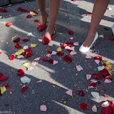 Wedding photographer Maxim Malevich (MaximMalevich). Photo of 25.02.2015
