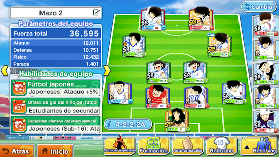 Captain Tsubasa: Dream Team Screenshot