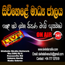 Siwhele Radio file APK Free for PC, smart TV Download