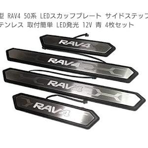 RAV4  GZパッケージ 2019年 50系     9月7日納車   のカスタム事例画像 RAV-Cさんの2020年05月27日19:45の投稿