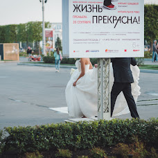 Свадебный фотограф Аля Малиновареневая (alyaalloha). Фотография от 27.11.2018