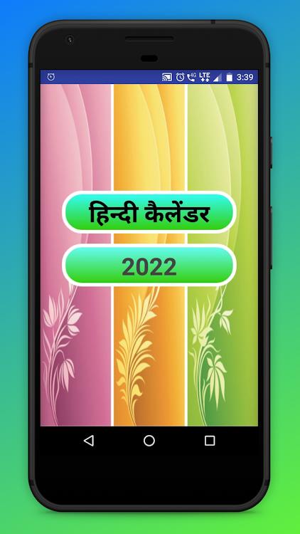matchmaking verkossa ilmaiseksi Hindi