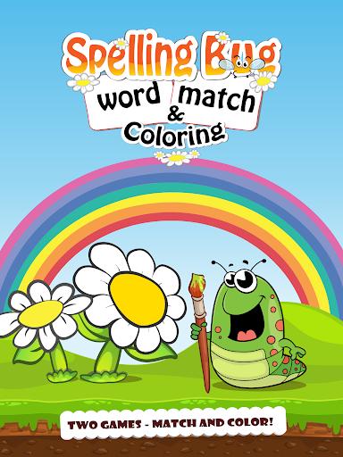 Spelling Bug: Word Match Lite