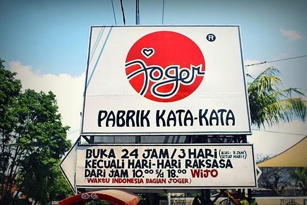 Jelajahi Tempat Wisata di Sekitar H Sovereign Bali