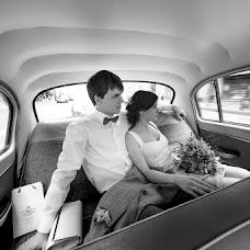 Wedding photographer Aleksandr Mukhin (mukhinpro). Photo of 26.09.2018