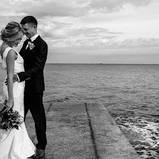 Fotografer pernikahan Aleksandr Dudka (AlexandrDudka). Foto tanggal 03.04.2019