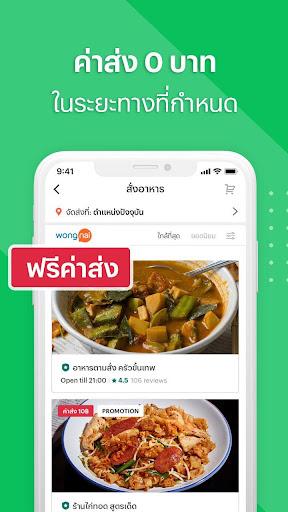 line man - food delivery, taxi, messenger, parcel screenshot 3