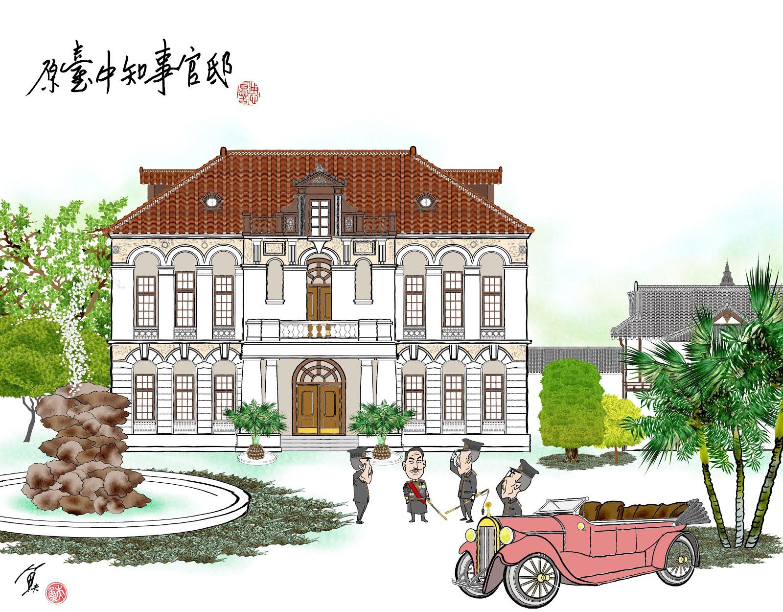 prefecturejpg.jpg