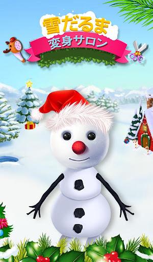 雪だるま変身サロン