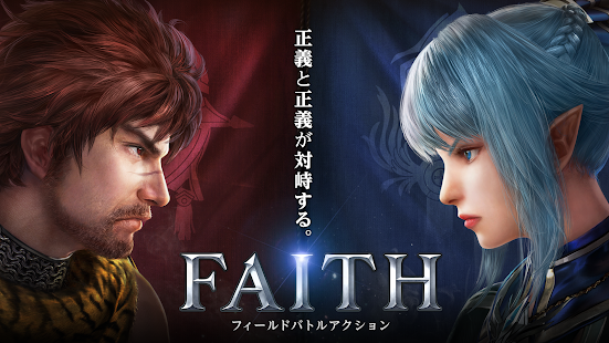FAITH – フェイス 14