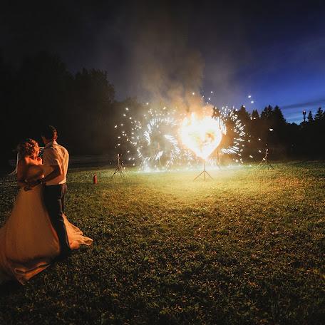 Wedding photographer Ekaterina Osennova (KatiOsen). Photo of 20.10.2016