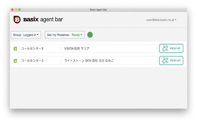 Basix Agent Bar