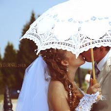 Wedding photographer Aleksey Alekseev (KHAPOCHKIN). Photo of 09.04.2014