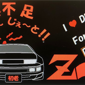 フェアレディZ Z32 のカスタム事例画像 dezign(ディズン)さんの2019年01月10日00:08の投稿