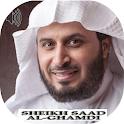 Saad Al-Ghamdi Full Quran mp3 icon