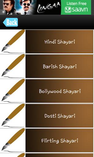 Latest Shayari Top Shayari