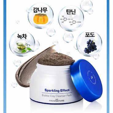 韓國土本品牌清層清潔收毛孔泥面膜
