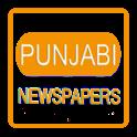All Punjabi Newspapers icon