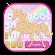 Glossy Glitter Dream Unicorn Keyboard Download for PC Windows 10/8/7