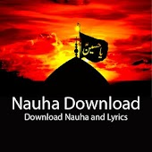 Nauha Download and Lyrics