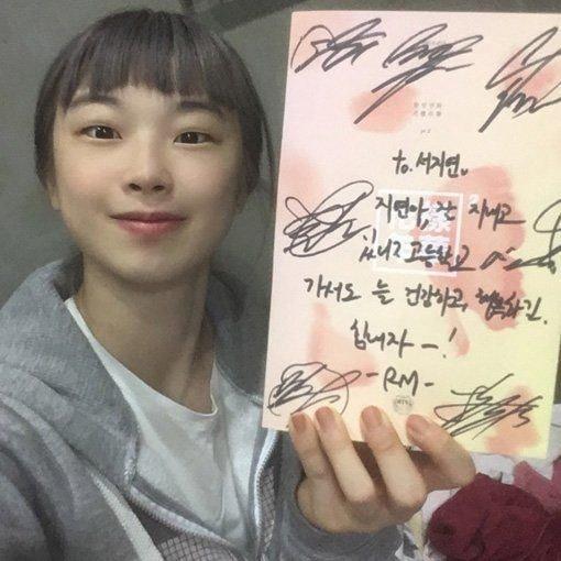seojiyeon1