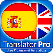 Spanish - English Translator ( Text to Speech )