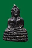 พระชัยฯพิมพ์บัว 3ชั้น(นิยม) เจ้าคุณประหยัด วัดสุทัศน์ พ.ศ.2495