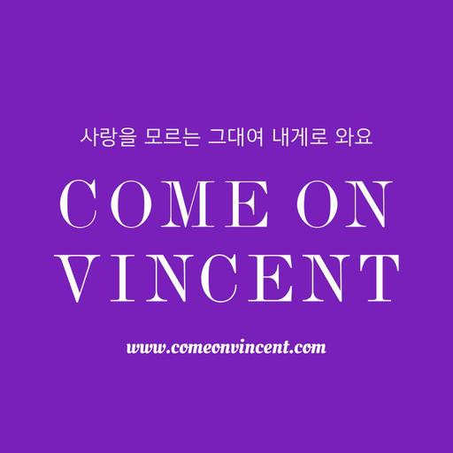 컴온빈센트 - comeonvincent