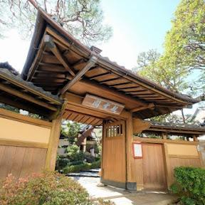 大富豪と文豪に愛された大正ロマンの結晶!静岡県熱海市が世界に誇る美しい日本の建築「起雲閣」