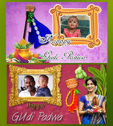 Gudi Padwa  Photo Greetings screenshots 2