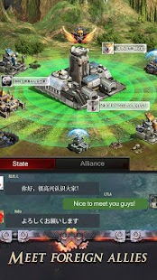 Zombie empire war z mod apk | LAST EMPIRE WAR Z 1 0 213 Apk