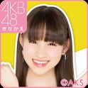 AKB48きせかえ(公式)下口ひなな-cf icon