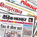 Hindi NewsPapers Online icon