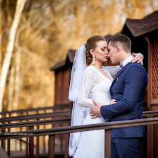 Wedding photographer Aleksandr Vakulik (alexvakulik). Photo of 05.09.2015