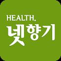 Health.넷향기 – 백세시대 건강정보, 건강상식, 건강영상 icon