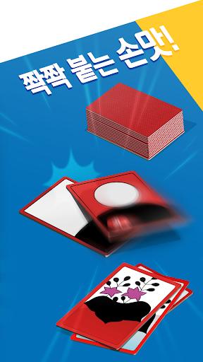 uace0uc2a4ud1b12018 : ub300ud55cubbfcuad6d ub300ud45c ub9deuace0 ubb34ub8cc ud654ud22cuac8cuc784  gameplay | by HackJr.Pw 4
